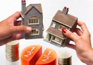 Долевая собственность на жилье