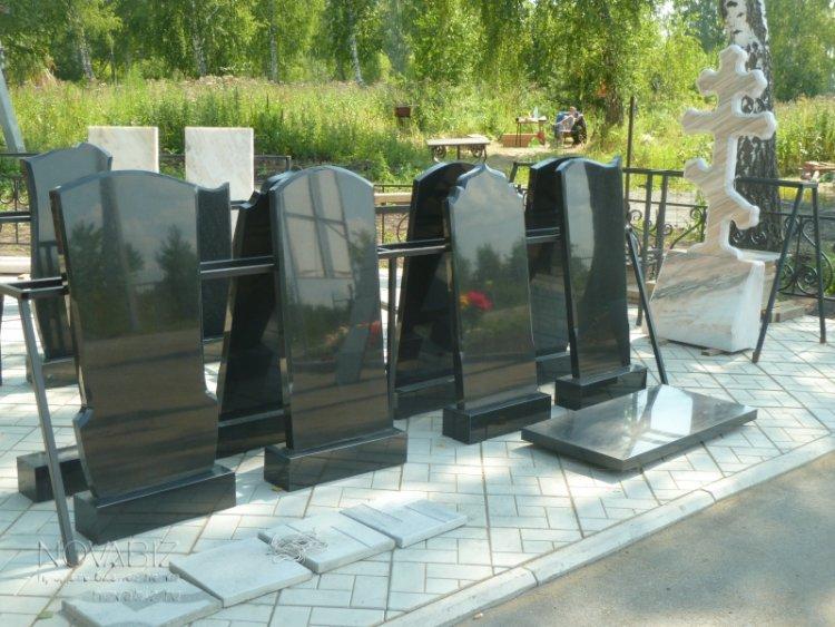 Компенсация за памятник ветерану ВОВ