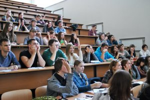 Льготы студентам