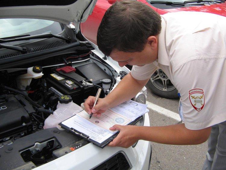 Осмотр машины в ГИБДД при регистрации