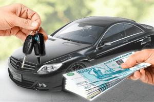 Покупка машины с рук
