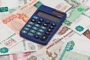Как узнать сумму долга по кредиту