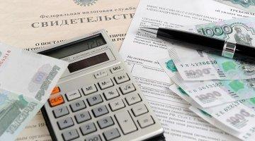 Срок возврата подоходного налога