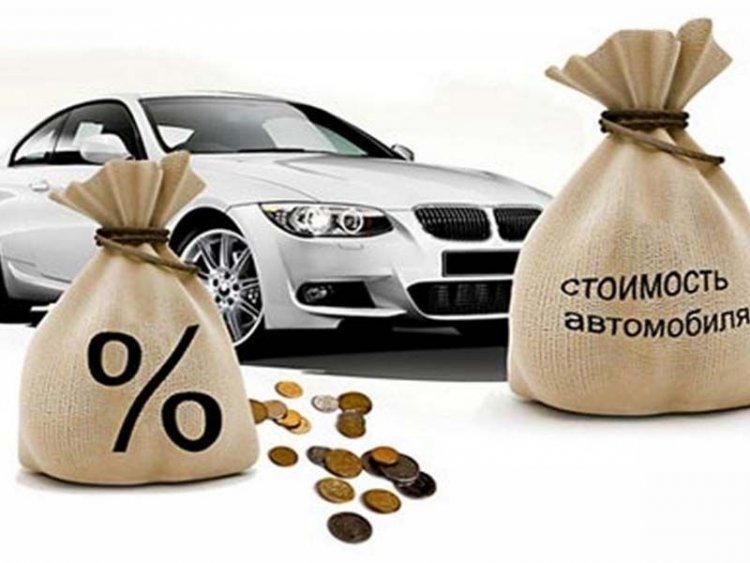 Возврата подоходного налога при покупке машины