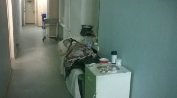 Неудовлетворительные условия в больнице