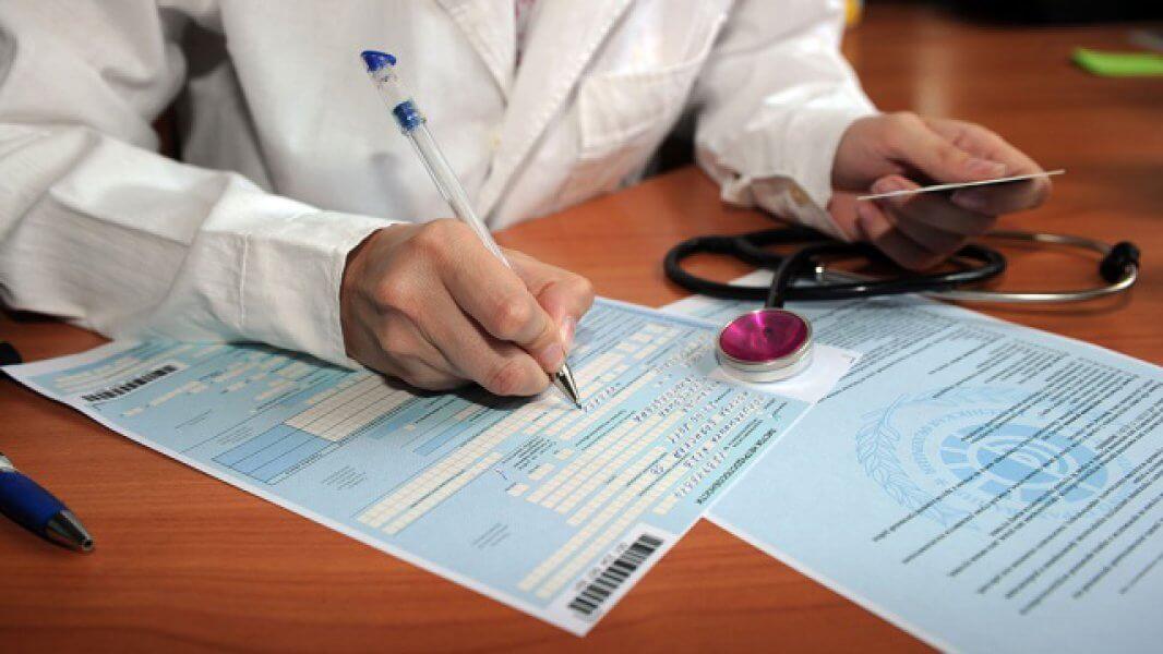 Кто оплачивает больничный лист, сроки выплат, законодательная база, возможные ограничения