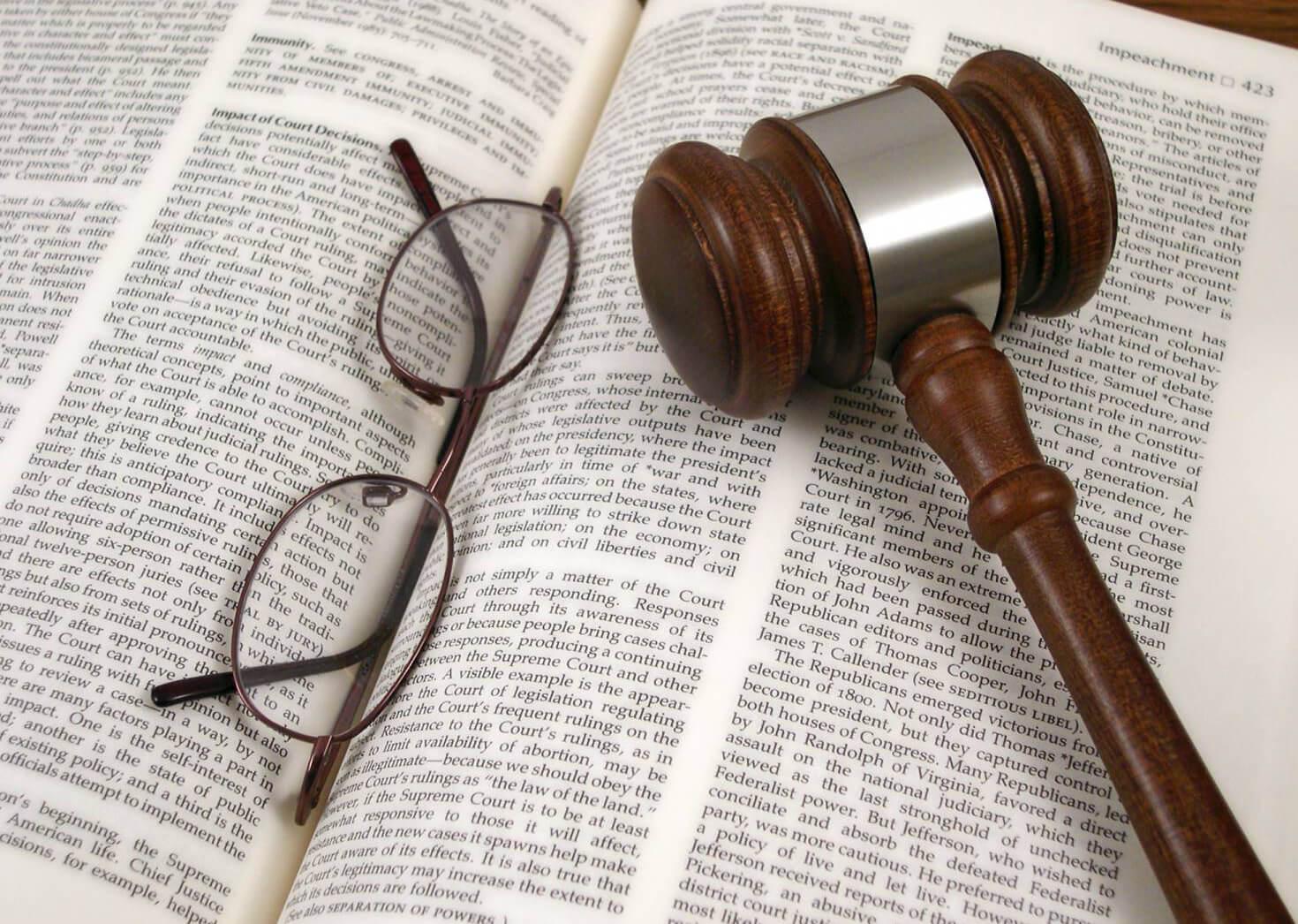 Презумпция невиновности в гражданском праве: принципы и обязанности