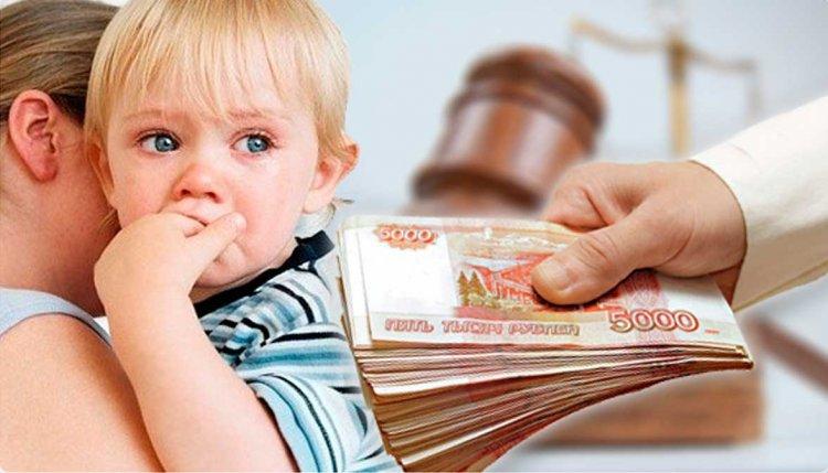 Закон о выплате алиментов