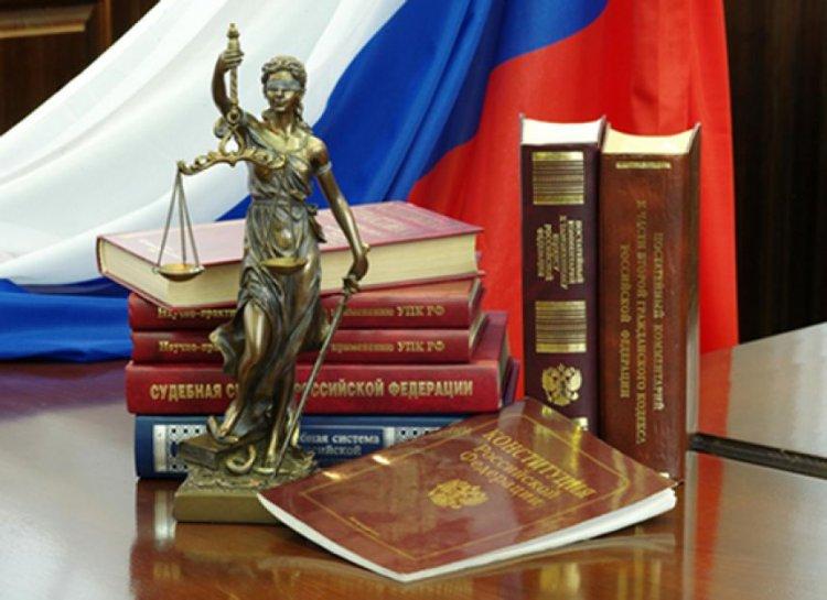 Правовые санкции