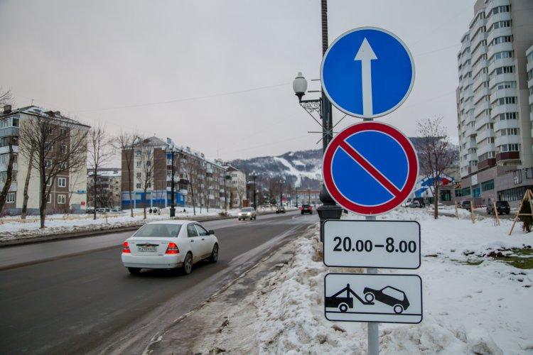 в течении какого времени запрещена остановка под знаком
