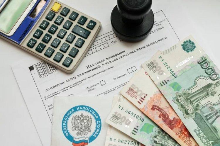 Оплата налогов юридическим лицом