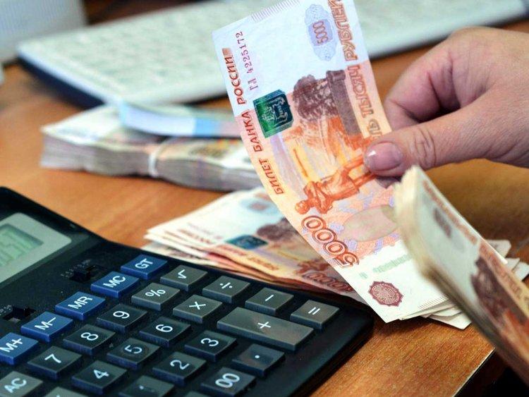 Погашение задолженности