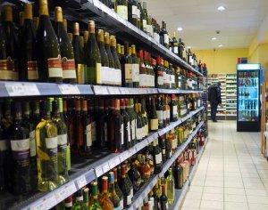 Продажа спиртного
