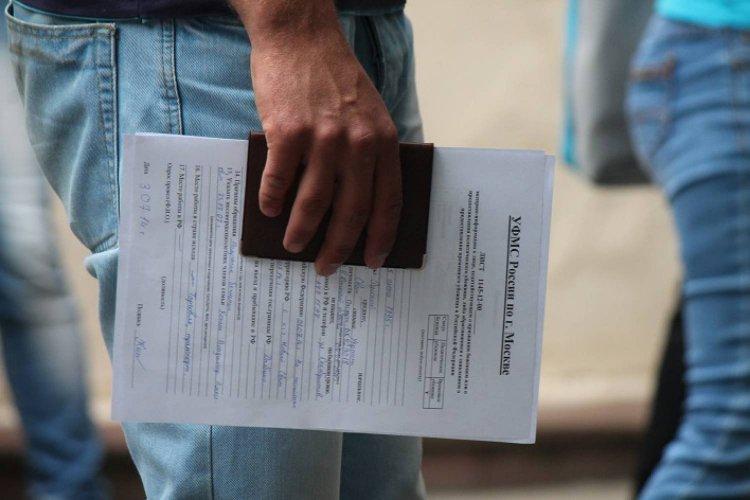 Регистрационный учет граждан