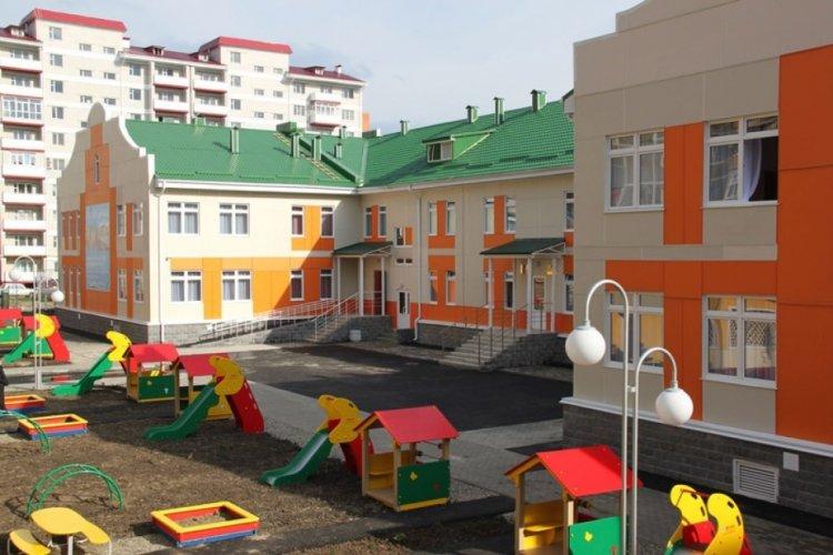 Детский сад рядом с домом