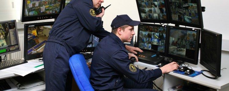 Работа в службе безопасности