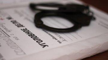 Судопроизводство по уголовному делу