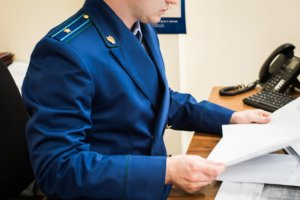 Куда жаловаться на прокуратуру, особенности процесса