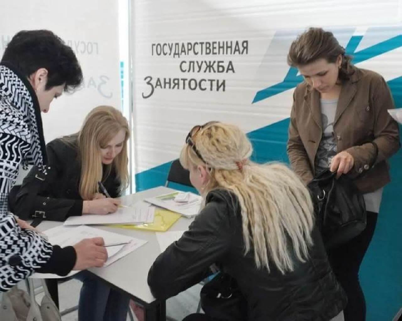 Порядок и условия признания гражданина безработным, оформление статуса