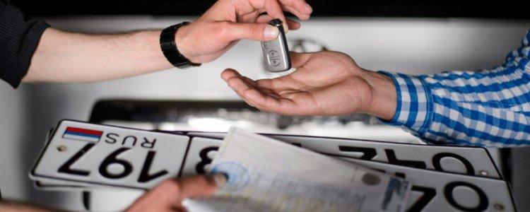 Сколько стоит снять машину с учета, особенности процедуры