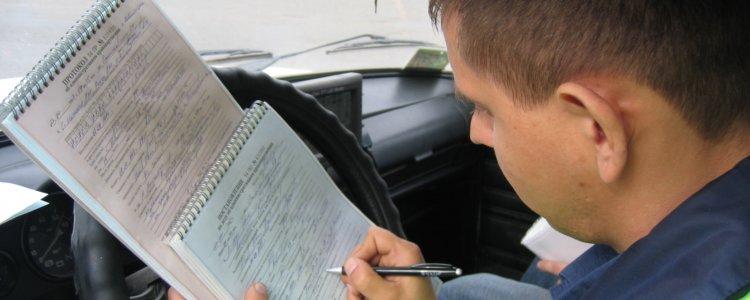 Узнать задолженность штрафов ГИБДД по фамилии: возможно или нет