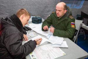 заполнение документов на службу