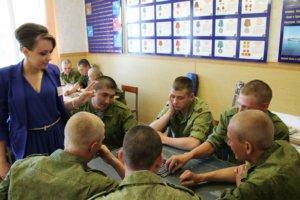 военный психолог