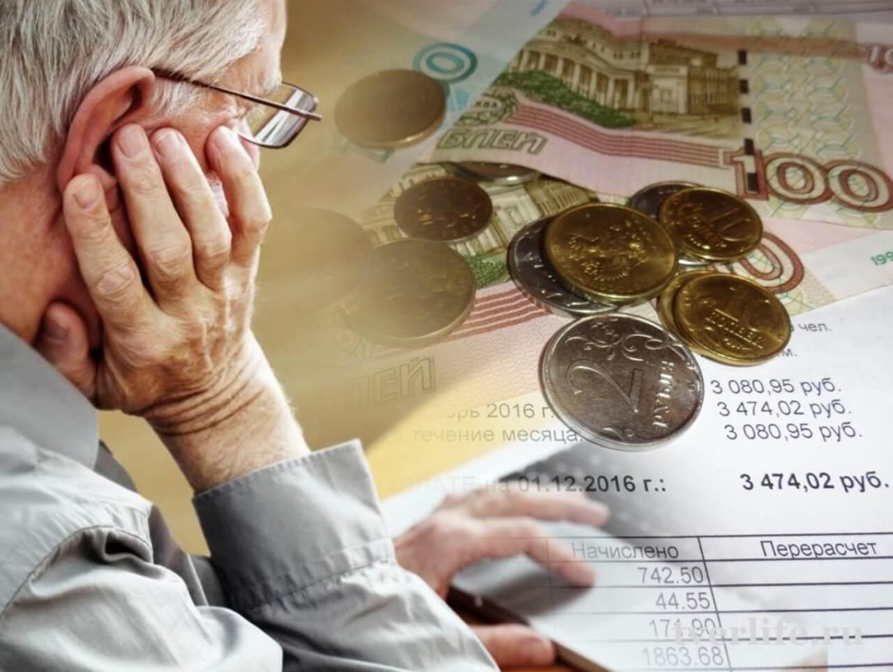 Подоходный налог с пенсии: какие виды выплат облагаются