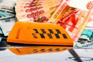 такси и деньги