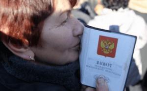 Новая гражданка РФ
