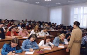 Обучение в институте