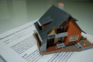 Приватизируем жилье