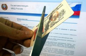 Злостные алиментщики лишаются водительских прав