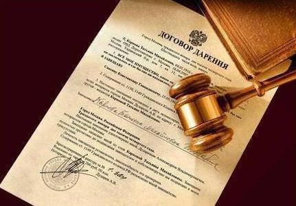 Сколько стоит оформить дарственную на квартиру: регистрация соглашения