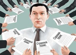 Регрессные требования страховщика