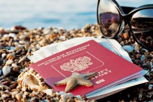 Утрата паспорта за границей