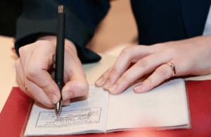 Внесение изменений в паспорт