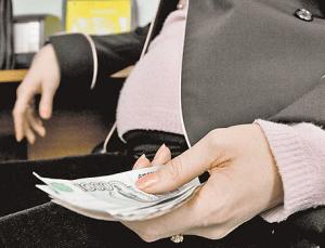 Оплата отпуска по беременности