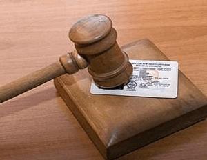 При лишении прав медкомиссию проходить не нужно
