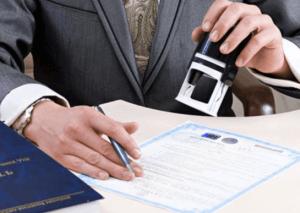 Регистрация формы собственности