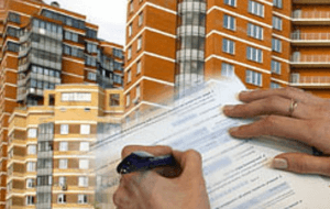 Варианты переоформления квартиры