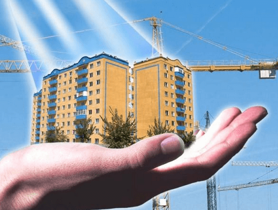 Как получить квартиру бесплатно от государства: полезно знать каждому