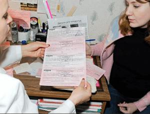 Получение документа после родов