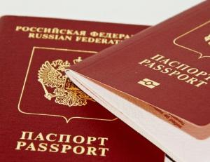 При изменении фамилии необходимо поменять и загранпаспорт