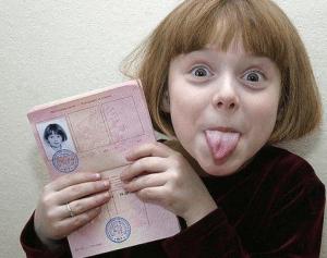 Замена документов при смене фамилии у ребенка