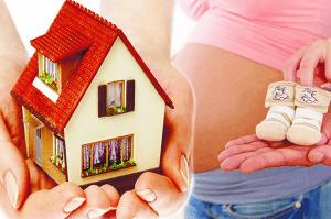Как взять ипотеку на материнский капитал