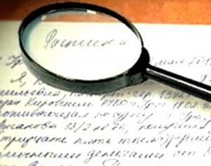 Расписка от руки