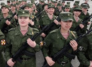 Девушки на срочной службе в России