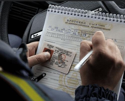 Процедура получения прав после лишения в России