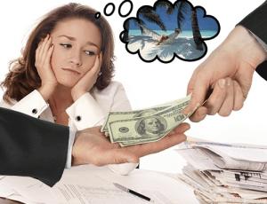 Отпускные деньги